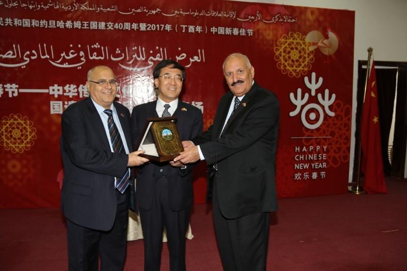 حفل الاوبرا الصينية في جامعة الزرقاء