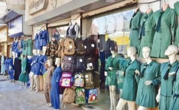 35 دينارا كلفة تجهيز الطالب في المدارس الحكومية