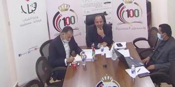 وزارة الشباب: برامج مشتركة مع مجلس التعاون الخليجي