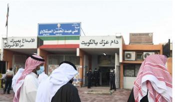 الكويتيون يختارون ممثليهم بمجلس الأمة السبت