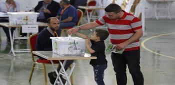 المحكمة العليا تبحث استئناف قرار عدم قانونية انتخابات الوحدات