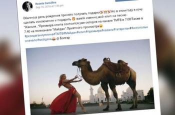 مغنية روسية تعتذر للمسلمين لرقصها أمام أحد المساجد