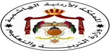 تنقلات بين المشرفين في وزارة التربية والتعليم (أسماء)