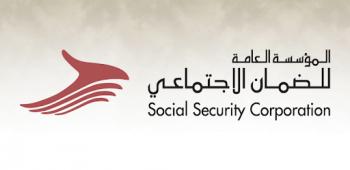 عطاء صادر عن مؤسسة الضمان الاجتماعي