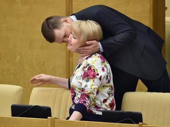 صور من البرلمان الروسي (نسخة اردنية) ..