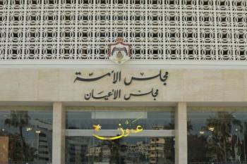 لجنة فلسطين الأعيان: قرار الضم يُشكل إنهاءً للقضية الفلسطينية