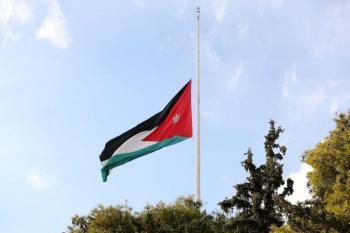 الأردن يعلن حالة الحداد على أمير الكويت وتنكيس الأعلام 3 أيام