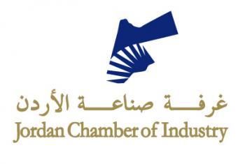 غرف الصناعة تعتمد 'الملكية الأردنية' حصراً لرحلاتها