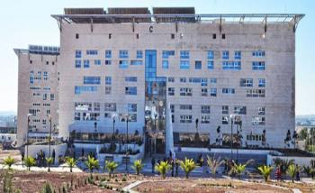 عطاء صادر عن الجامعة الألمانية الأردنية