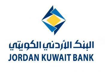 البنك الأردني الكويتي يعلن نتائجه عن النصف الأول من عام 2020