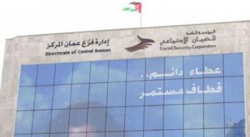 الضمان تطلق حملة لشمول المنشآت