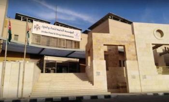 الغذاء والدواء تنفي اجازة لقاح أردني خاص بكورونا