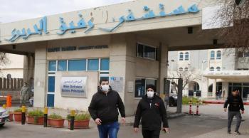 لبنان: 26 إصابة جديدة بكورونا