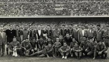 كيف أنقذ ملعب ريال مدريد غريمه برشلونة من الهبوط؟
