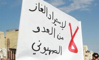 العرموطي يسأل: اتفاقية الغاز كتبت بالعربية أم العبرية؟