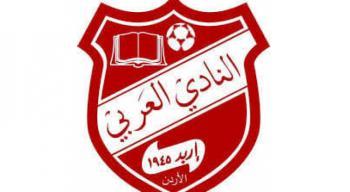 شطناوي مدربا لفريق العربي لكرة القدم