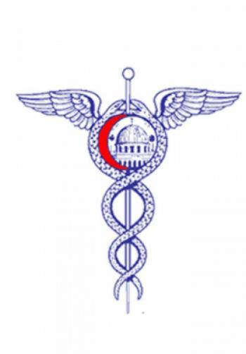 عطاء صادر عن نقابة الاطباء الاردنية