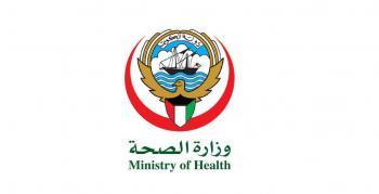 الكويت تسجل 521 إصابة جديدة بفيروس كورونا