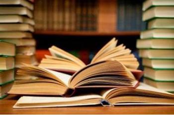 الكرك: قراءة في كتاب البحر الميت دراسة جغرافية تاريخية