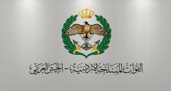 عطاء صادر عن القيادة العامة للقوات المسلحة