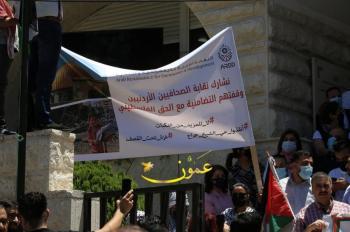 أرض تشارك في الوقفة الاحتجاجية لنقابة الصحفيين