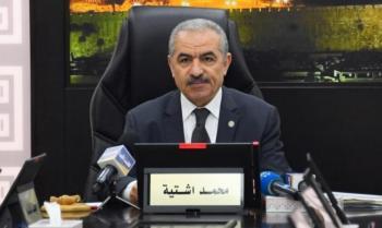 فلسطين تمنع مواطنيها العمل في المستعمرات ..  وتغلق الخليل ونابلس