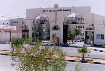 عطاءات صادرة عن جامعة الحسين بن طلال