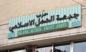 العمل الإسلامي يطالب بإجراءات جادة للتعامل مع تقرير المحاسبة