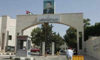 معلمات مرشحات للعمل في الامارات (اسماء)