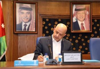 تجارة عمان: الامانة تمدد مهلة تجديد رخص المهن والاعلانات