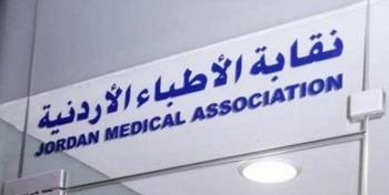 مستقيلو الاطباء يحملون الحكومة المسؤولية