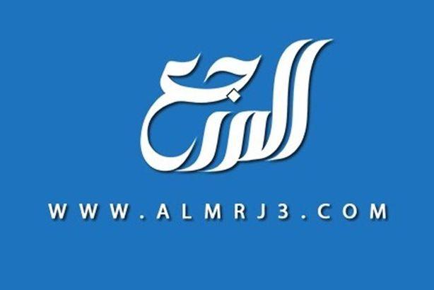 موقع المرجع البوابة الشاملة للتسلية والترفيه في الوطن العربي