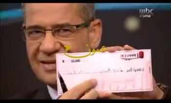 اردنية تفوز بمسابقة الشيك بـ10 ألاف دولار (فيديو)