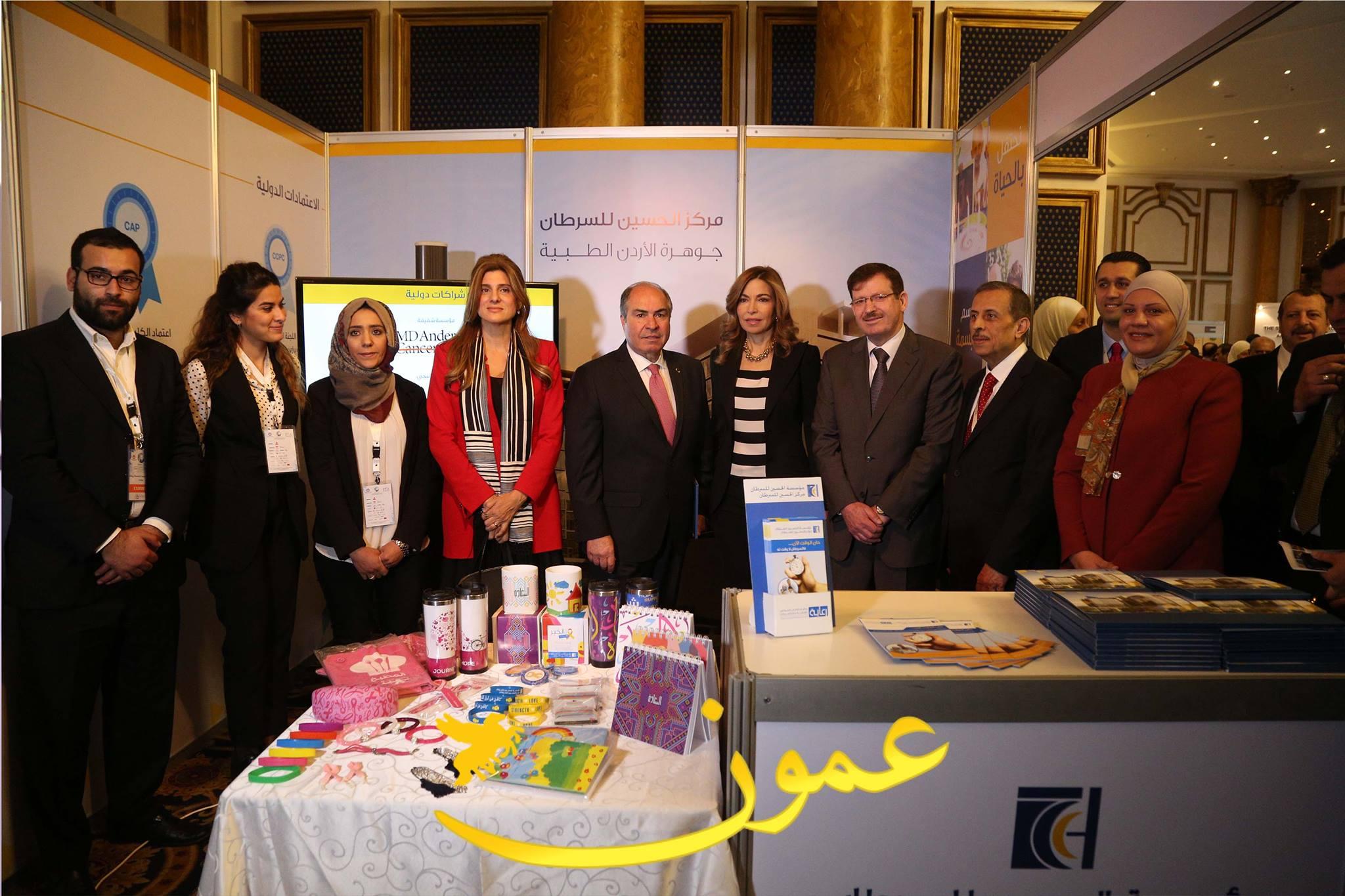 انطلاق منتدى السياحة العلاجية العالمي في الأردن