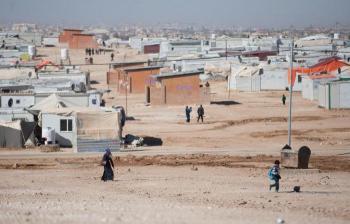 التمويل الدولية وهولندا يطلقان برنامجا للتمويل لمساندة اللاجئين