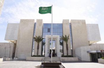 السفارة السعودية تنفي تغيير رسوم تأشيرات الحج والعمرة