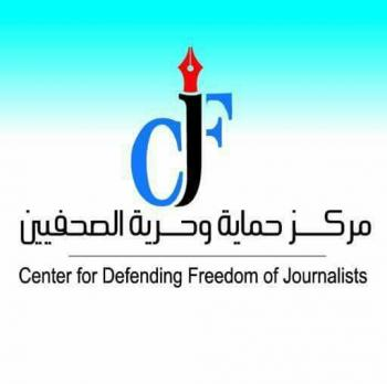 تحت الحظر تقرير يكشف حالة حرية الإعلام خلال جائحة كورونا