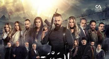 الكشف عن المرشحين لبطولة مسلسل الهيبة بالنسخة التركية