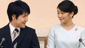 الأميرة اليابانية ماكو تتزوج من زميل دراستها الأسبوع المقبل