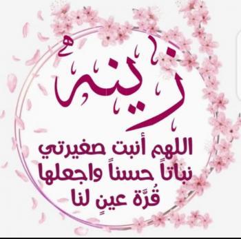 احمد الخلايلة ..  مبارك المولودة الجديدة