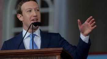 زوكربيرغ يعتزم بيع أسهمه في فيسبوك
