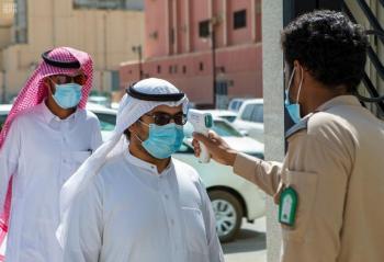 السعودية: 37 وفاة و 3379 إصابة جديدة بكورونا