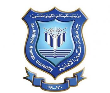 جامعة عمان الاهلية بحاجة لاعضاء هيئة تدريسية