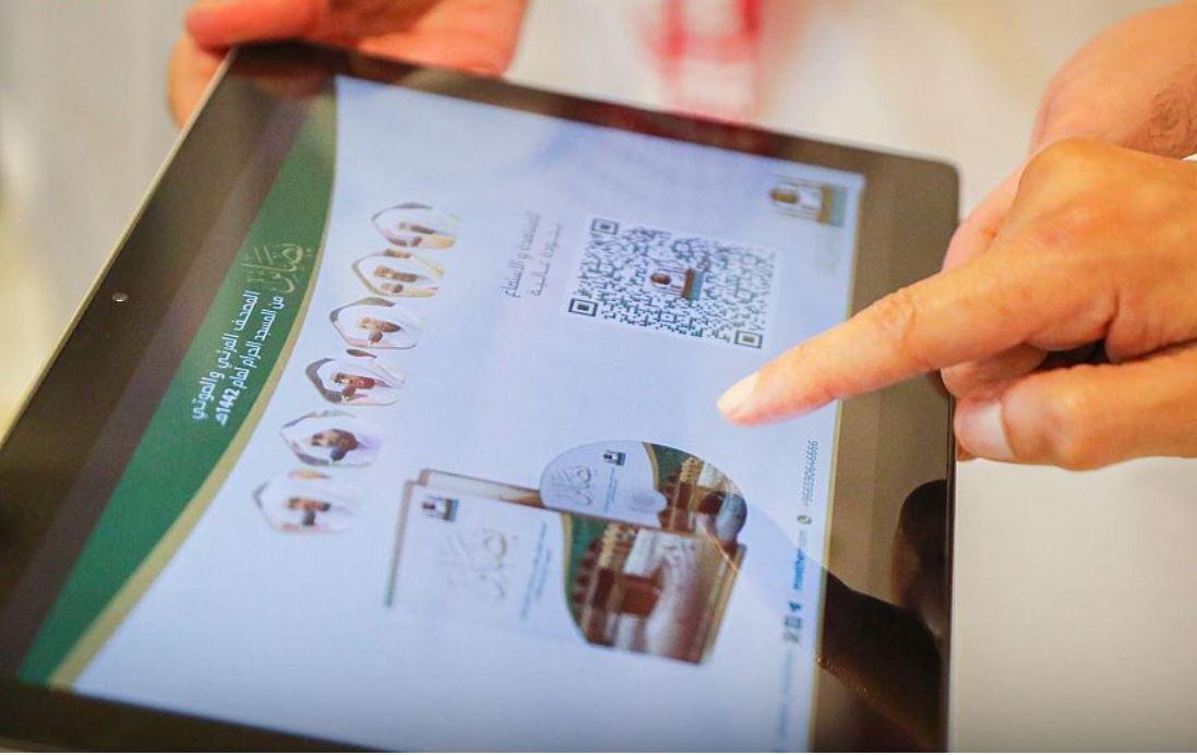 السديس يدشن أول مصحف مرئي من صلاتي التراويح والتهجد