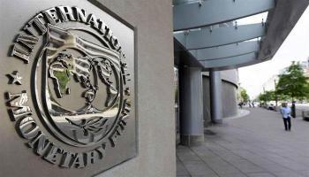 النقد الدولي يكشف عن توقعاته لأداء الاقتصاد العالمي خلال 2021