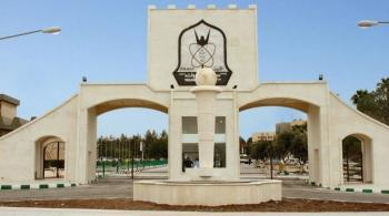 إغلاق عمادة البحث العلمي في اليرموك احترازيا
