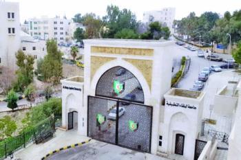 استحداث كلية التمريض في جامعة البلقاء التطبيقية