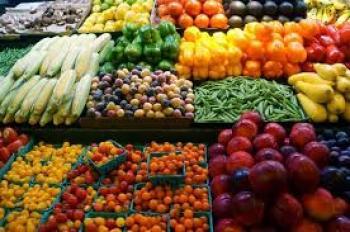 أسعار الخضار والفواكه الاربعاء