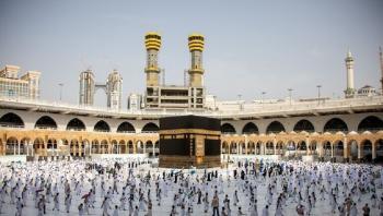 الحج والعمرة السعودية تلغي الـ15 يوما بين العمرتين