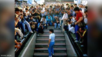 مارادونا ..  أيقونة تتجاوز عالم الكرة